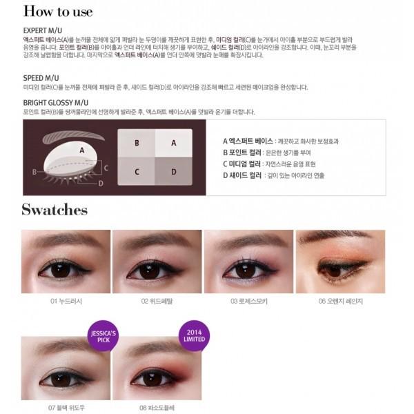 Top 10 Best Eye Primer Favful